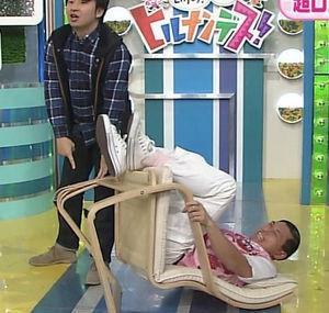 壊れない椅子IKEA.jpe